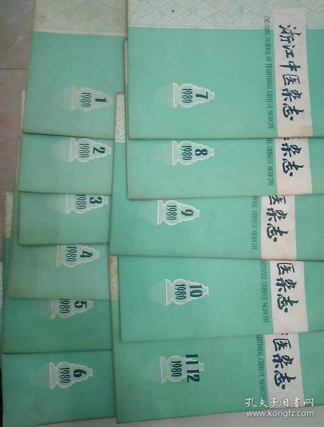 浙江中医杂志(1980年全)1982年1至6