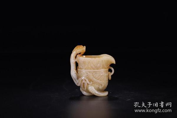 清代,和田白玉籽料带沁螭龙纹爵杯