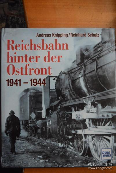 德文原版  《REICHSBAHN HINTER DER OSTFRONT 1941-1944》东线战场上的铁路 1941-1944   8开硬精装苏德战场铁路战争写真集