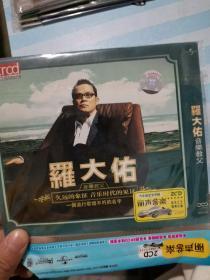 罗大佑  音乐教父     CD
