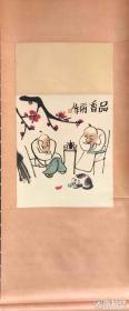 刘二刚       纯手绘          国画         (卖家包邮)工艺品