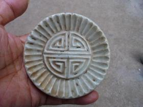 寿字瓷果印