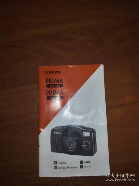 canon(佳能PRIMA BF-8)早期傻瓜照相机说明书