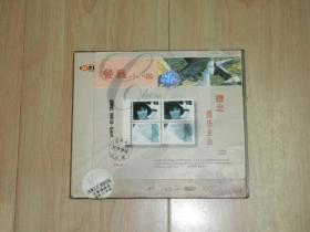 CD 餐厅小唱(3)(陈思安)
