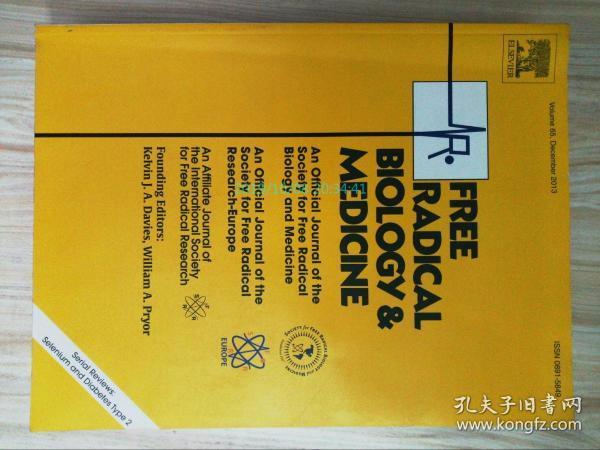 Free Radical Biology & Medicine VO.65 12/2013 自由生物学医学