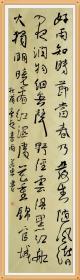 【保真】中书协会员、全国书法教育名师黄若东草书精品:杜甫《春夜喜雨》
