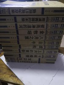 中国小说50强1978一2000年