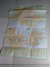 北京游览图(1978版)  地图出版社