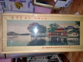 六十年代杭州都锦生织绣画----平湖秋月,尺寸72x33公分