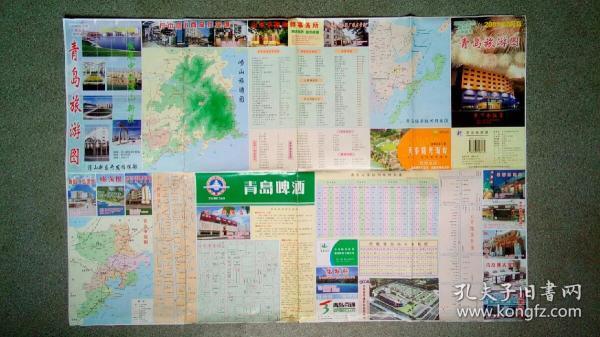 旧地图-青岛旅游图(2001年8月1版1印)2开8品