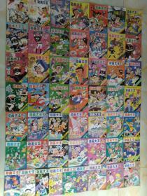 动画大王 1986-1993 总7.10.11.13-53.55-59.61.62期 51本合售