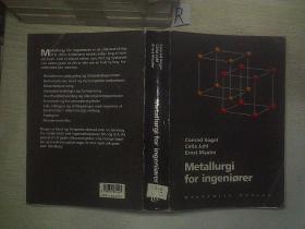 METALLURGI FOR INGENIORER    02  工程师方法论