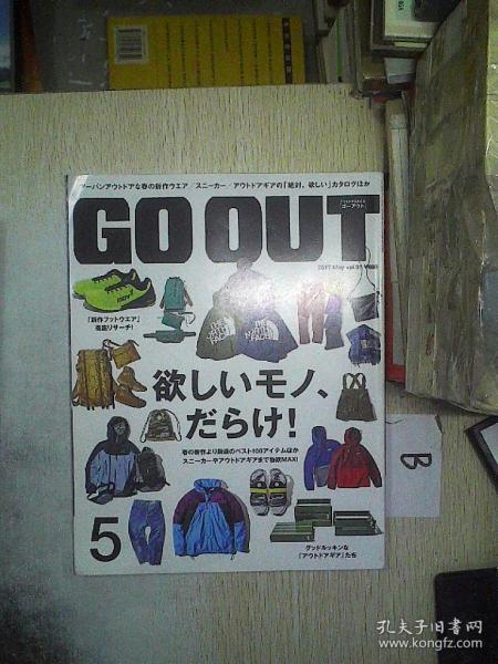日文杂志一本(A01).