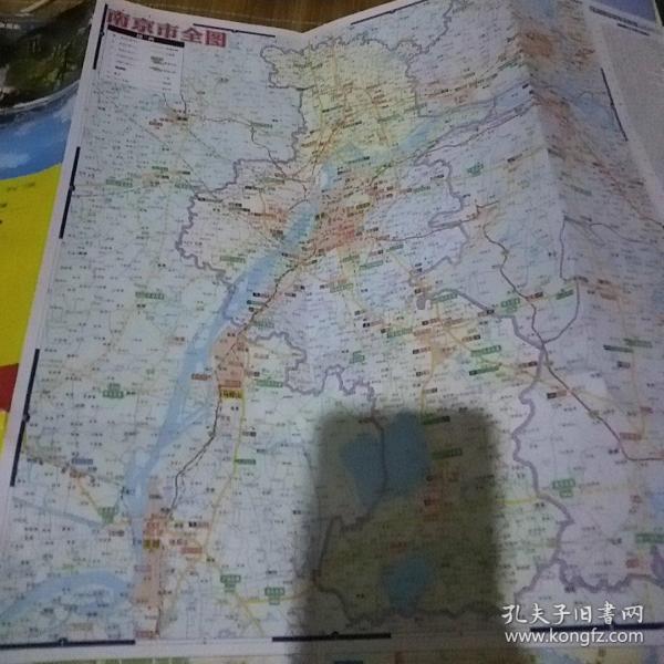 2013南京城区地图,南京市全图,江苏省全图   覆膜