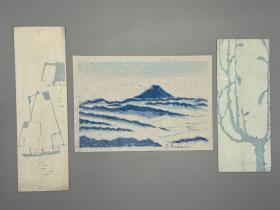 木版画及木版封套 3张1组合售