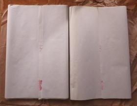 80年代中国红星老宣纸 48*176cm夹宣27张 书画纸 N1064