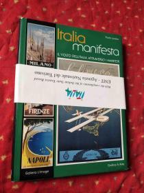 Italia manifesta: il volto dellItalia attraverso i manifesti意大利海报 铜版纸图册