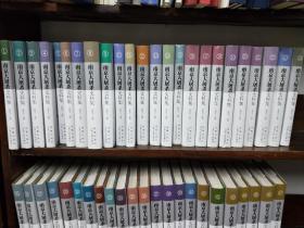 南京大屠杀史料集(精装全72册),定价8000元,现3800包快递。