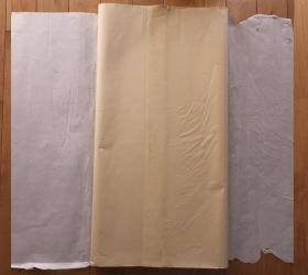 中国安徽泾县老宣纸·四尺70*137cm彩宣黄色50张 书画 N1070