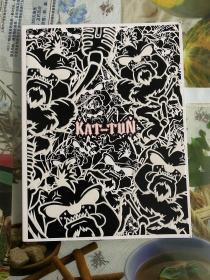 日文原版(KAT-TUN 写真集)