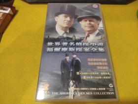 VCD:电视连续剧—— 世界著名侦探小说【福尔摩斯探案全集】23碟