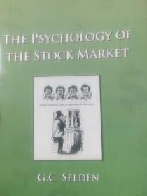 The psychology of the stock market 股市心理学