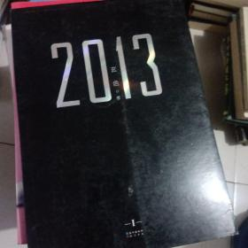 2013 Ⅰ