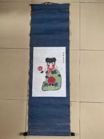 中国美协会员、著名女书画家【毛云之】早期(2006年)画作,老轴裱!