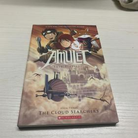 Amulet#03:TheCloudSearchers
