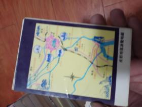 四川省旅游局成都地区游览略图10全
