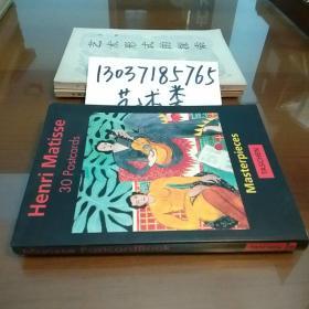 明信片一本:Henri Matisse 30Postcards亨利·马蒂斯30明信片(已经散胶,包正版现货)