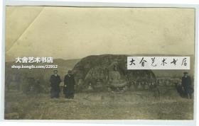 1920年12月28日河北唐山北洋开滦矿务总局赵各庄矿附近佛像造像雕塑  10.9X6.5厘米,泛银