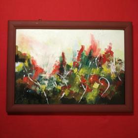 手绘油画花丛抽象画风景画家居房间餐厅装饰装修新居入伙挂画送画框包邮