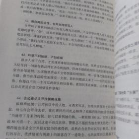 《新周刊》2012年度佳作 : 屌丝传