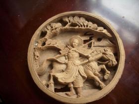 清代-东阳木雕挂件【花木兰】工艺精湛!品如图。直径17厘米
