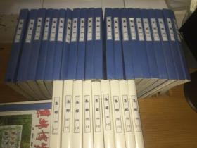 集邮杂志社《集邮》:1980----2000年共20年.....总第126--376期.....完整大全套.....共250期合售