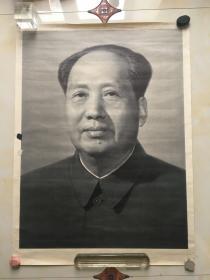 毛主席黑白宣传画2开