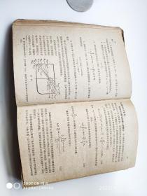船舶原理手册