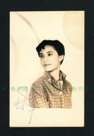 著名电影女明星 林翠签名照片,早期原版老照片,广东中山人