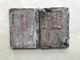 地理辨正补义,五卷2厚册一套全,清代木刻本,