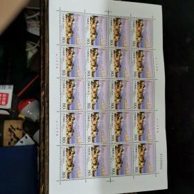 中国邮票   侨乡新貌.开平侨乡(共20张80分)0118490A