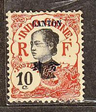 法属安南在华邮局,CANTON(广州)改值4分/10分信销票(1908年).
