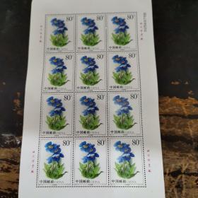 中国邮票  2004-18   0256875B