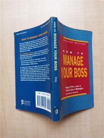 【外文原版】How to Manage Your Boss