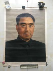 1966年周总理宣传画