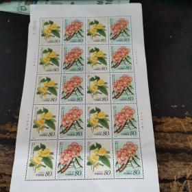 中国邮票  中国-马来西亚联合发行