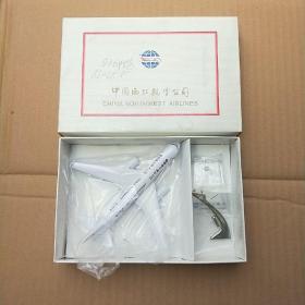 中国西北航空公司 飞机模型(全新未拆封)