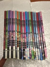 单行本漫画《加油大魔王》1-22,缺第13册,共21册合售