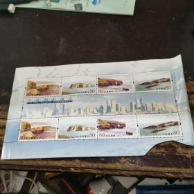 中国邮票  大连海滨风光