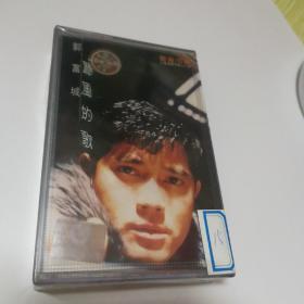 郭富城 听风的歌 磁带 全新未开塑封 正版 北京金典音像中心